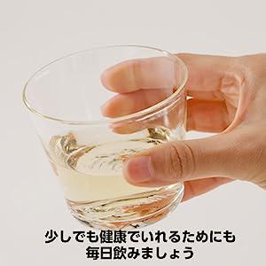 EMX-GOLD飲んで健康に