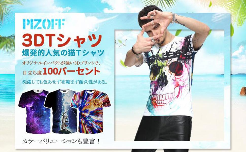 pizoff メンズ Tシャツ