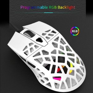 RGB gaming mouse
