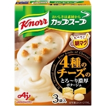 4種のチーズのとろ~り濃厚ポタージュ