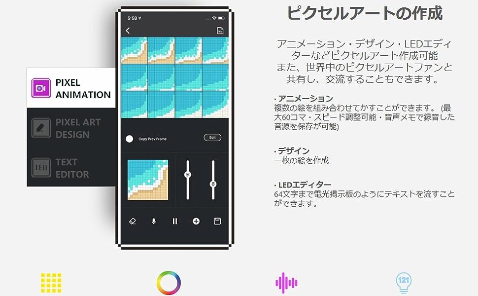 ドット絵 16X16 ファミコン 8BIT ピコピコ PICOPICO 低解像度 カクカク 四角 アニメーション FF ドラクエ マザー MOTHER2