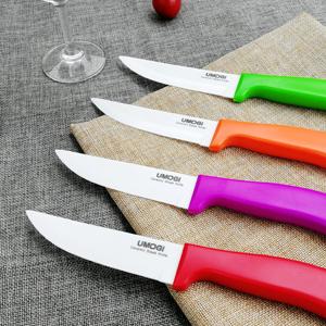 steak knife dishwasher safe
