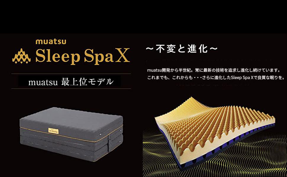 Sleep Spa X