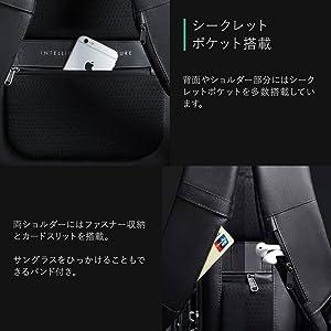 HP SOLAR シークレット 隠し ポケット