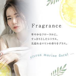 フレグランス,fragrance,女性らしい,華やか,フローラル,すっきり,シトラス,マリン,香り,シトラスマリン