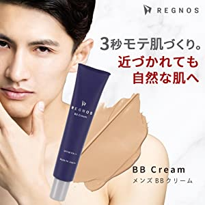 レグノスBBクリームは男性向けカラーで自然に肌を綺麗にできる