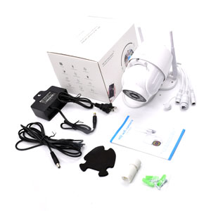 security camera package Included