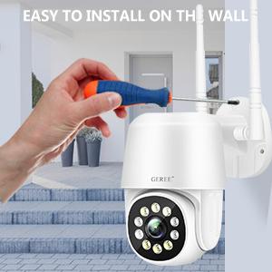 Installation video cameras