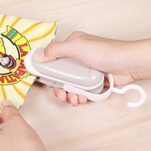 Handheld Heat Vacuum Sealers