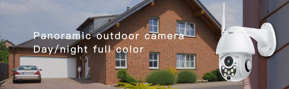 outdoor ptz camera