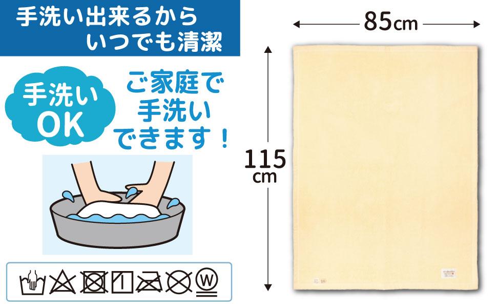 1321/日本製ベビー綿毛布 85×115cm