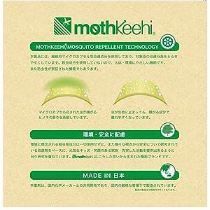 MOTHKEEHI説明
