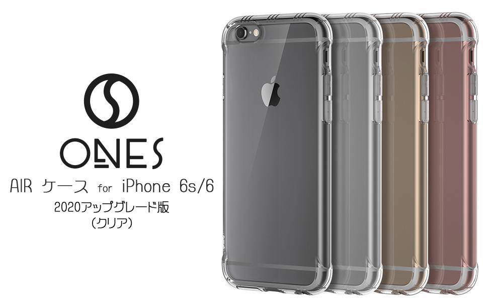 iPhone6sケース クリア iPhone6ケース 正 クリスタル · クリア iPhone 6 ケース iPhone 6s ケース