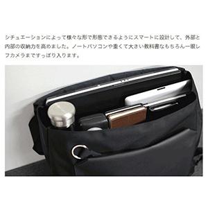 C1 メッセンジャーバッグ