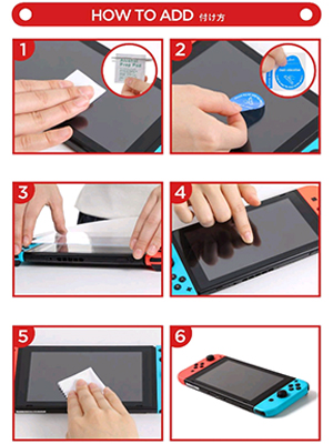 Nintendo Switch用 ガラスフィル