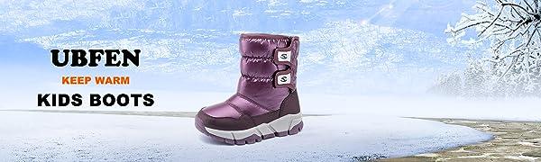 UBFEN Kids boots