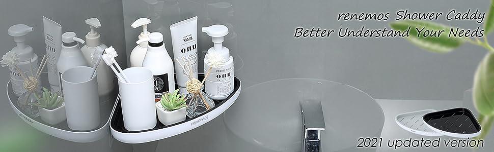 renemos shower caddy better understand your needs