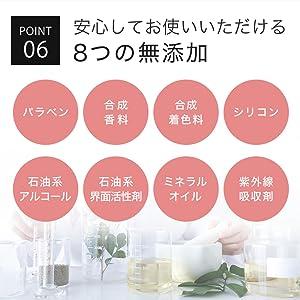 基礎化粧品研究所のプラセンタ原液