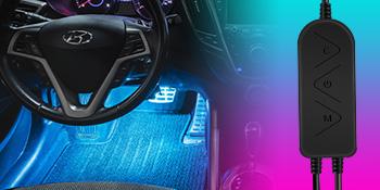 led lights cars