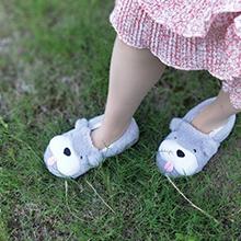 dog-slippers