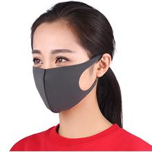 Adjustable Mask Extender Strap