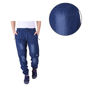 track pants for travelling