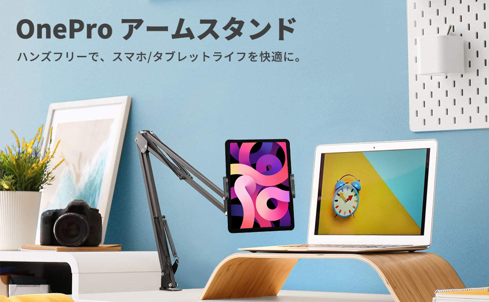 アームスタンド iPhone 12 11 Pro XS Max, new iPhone SE 2, iPhone XR X, iPhone 8,8 Plus, 7, iPad air pro,