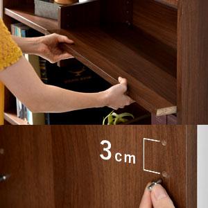 5段階の調節ができる可動棚