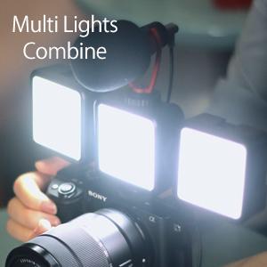 combine Multi Lights
