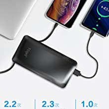 phone charger battery pack portable