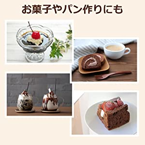 菓子 パン ケーキ