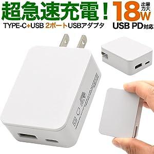 USB060