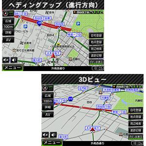 地図表示方法が選べる