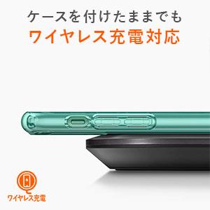 ワイヤレス充電 Qi充電