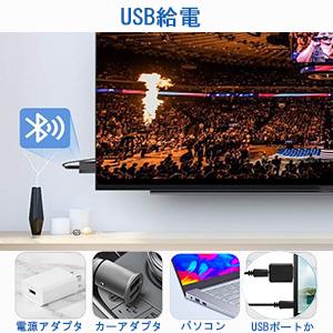 USBから給電