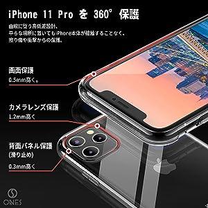iPhone11Proスマホケース iPhone11Proスマホケース 米軍MIL軍事規格 360°保護 耐衝撃 エアクッション技術