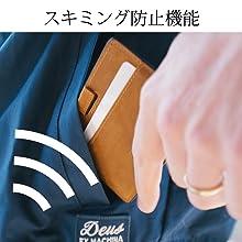 クレジットカードを読み取られるスキミング被害も、RFIDブロック機能で安心。海外旅行にも!