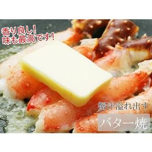 タラバ ポーション king crab 1k 1キロ 生