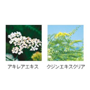アキレアエキス(保湿成分)、クジンエキスクリア(保湿成分)、ビタミンC誘導体(美白成分)配合。
