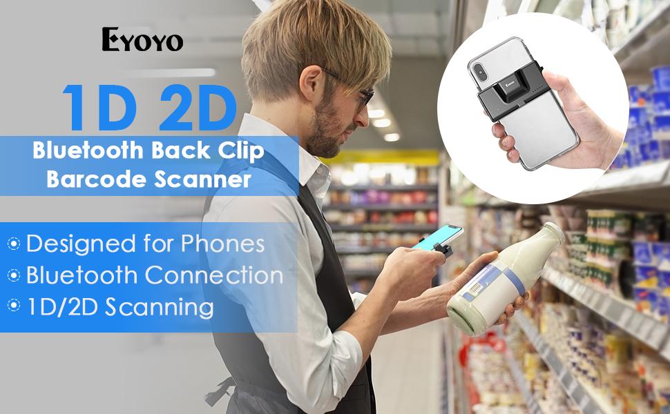 2d back clip barcode scanner