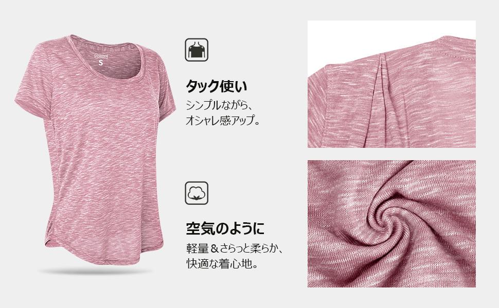 スポーツ半袖Tシャツ