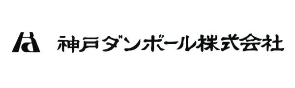 防音ブース「ボイスシャット」神戸ダンボール株式会社