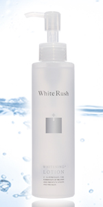 ホワイトラッシュ 美白化粧水(医薬部外品)