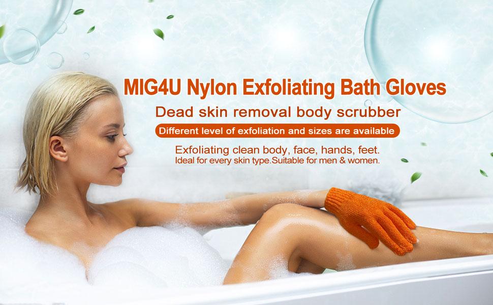 Nylon Exfoliating Bath Gloves