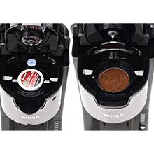 coffee maker, single serve coffee maker, single cup coffee maker, coffee machine