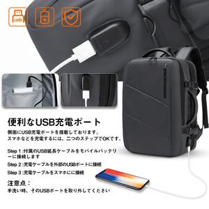 USB充電ポート搭載