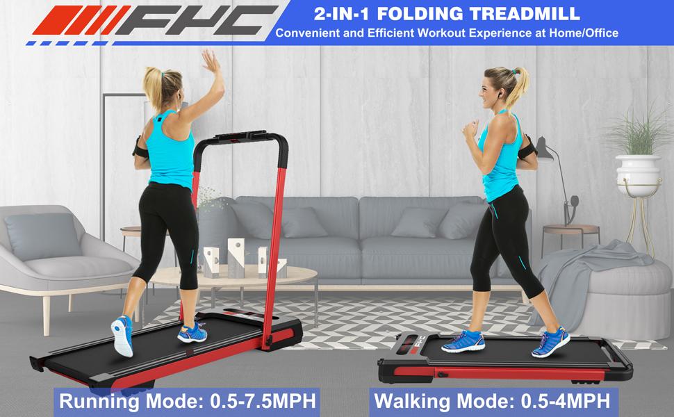 FYC Treadmill