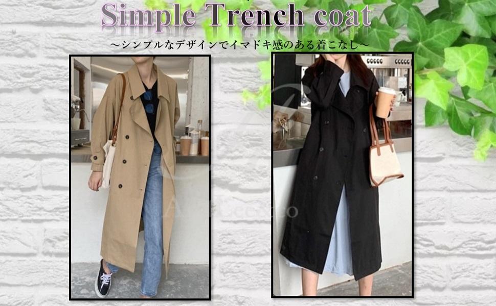 Henri Women's Oversized Trench Coat, Spring Coat, Spring Coat, Work or School Commute, Neat, Casual, Spring Top
