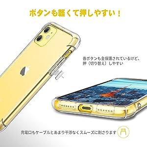 iPhone11Proケース iPhone11Proケース ボタンも軽くて押しやすい 各ボタンも全保護されているけど 押 切り替え しやすい 充電口もケーブルとあまり干渉なくスムーズに刺さります