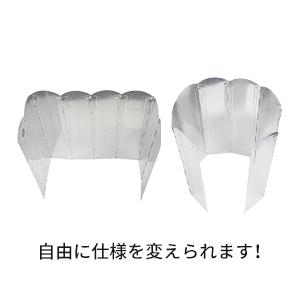 風よけ ウインドスクリーン 折り畳み式 亜鉛メッキ 大型反射板 コンロ用 改良版 大型 超薄型 延長版 コンロ用風よけ 反射板 固定可能 BBQ バーベキュー 焼肉 コンロアクセサリー クッキング